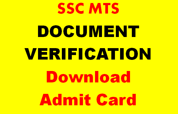 SSC MTS Document Verification and Documents Required